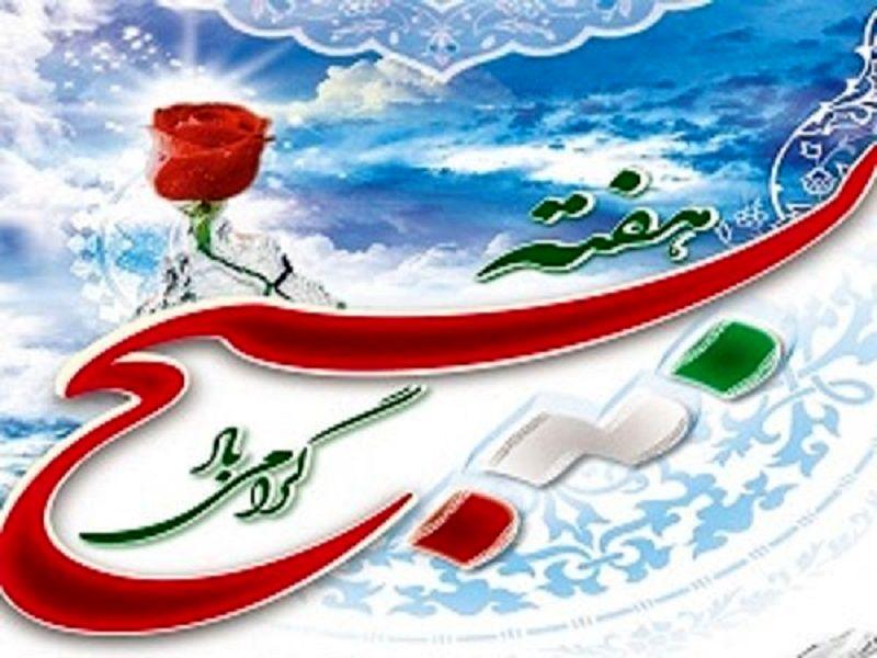 بسیج اصناف فارس میزبان کودکان مناطق کم برخوردار شیراز شد