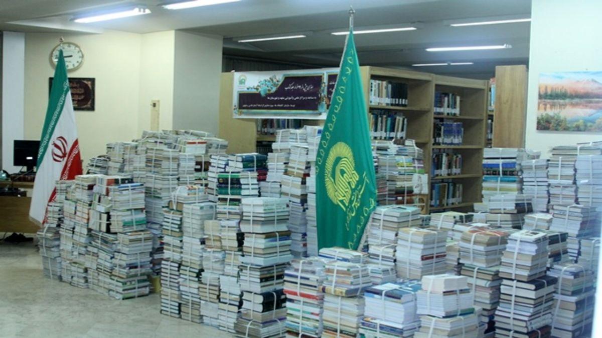 زنگ خطر کرونا کتابخانه های آستان قدس رضوی را تعطیل کرد