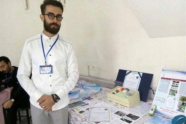 عدم حمایت مسئولان از اختراعات میلاد زعفرانی تبریزی