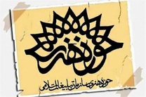 تحلیل فیلم سینمایی کتاب سبز اثر پیتر فارلی در حوزه هنری یزد