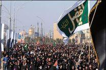 مذاکرات هیات ایرانی و عراقی درباره راهپیمایی اربعین