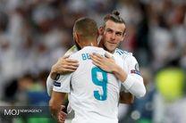 ساعت بازی رفت آژاکس و رئال مادرید مشخص شد