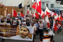 واکنش جهان اسلام به جنایات رژیم آل خلیفه