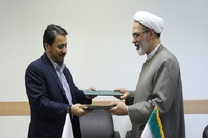 تفاهم نامه حقوق شهروندی وزارت دادگستری و کانون های مساجد امضا شد