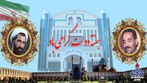 افتتاح 15 پروژه بزرگ گازرسانی همزمان با هفته دولت در استان اصفهان