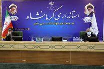 ظرفیت تولید سالیانه ایرانخودرو کرمانشاه به ۶۳ هزار خودرو میرسد