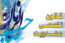 آغاز بکار جشنهای زیر سایه خورشید در کرمانشاه