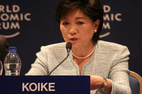 اولین فرماندار زن توکیو کیست؟