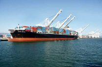 صنعت کشتیرانی جهان برای دومین بار قربانی حمله سایبری شد