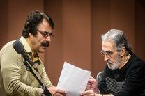 بلیت فروشی اجرای ارکستر ملی ایران آغاز شد