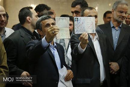 دومین روز ثبت نام نامزدهای انتخابات ریاست جمهوری