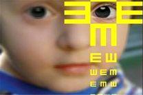 غربالگری بینایی بیش از ۲ هزار کودک هرمزگانی/ادامه طرح پیشگیری از تنبلی چشم تا پایان آذر ماه