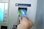 حساب های فاقد اطلاعات کامل در بانک ملی ایران مسدود شد