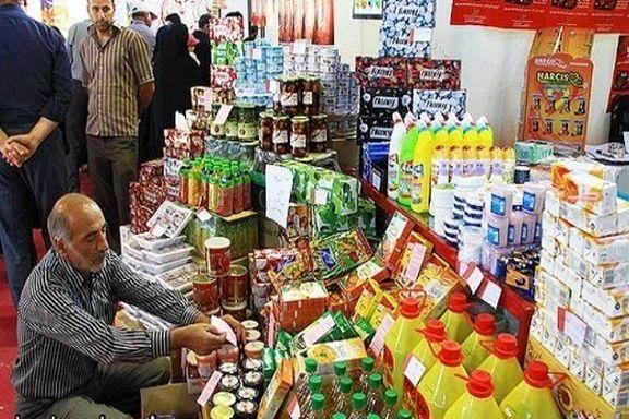 تشکیل ستاد ویژه بررسی شکایات مردم از افزایش خودسرانه قیمت