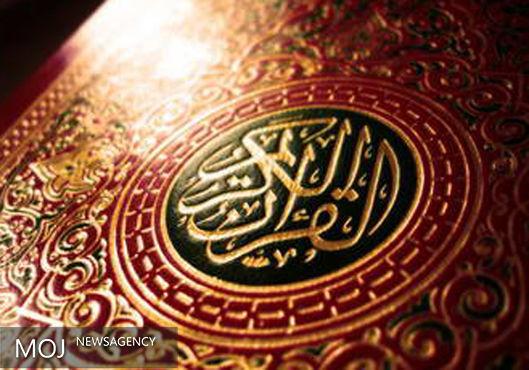 برترین داوران ملی و استانی سی و نهمین دوره مسابقات قرآن را قضاوت میکنند