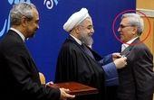 متن کامل حکم دری اصفهانی به جرم جاسوسی