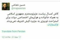 کاش روحانی برای استراحت به همراه خانواده با هواپیمای دولت به کیش تشریف نمی برد