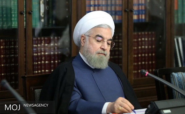 شش عضو هیات امنای دانشگاه بین المللی امام خمینی(ره) منصوب شدند