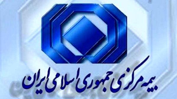 آیین نامه تنظیم امور ارزیابی خسارت بیمه تکمیل شد