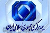 نامه رییس شورای عالی بیمه خطاب به بطحایی در خصوص انتشار مفاهیم بیمه ای در کتب درسی