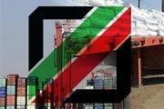 گمرک به صادرکنندگان تسهیلات می دهد