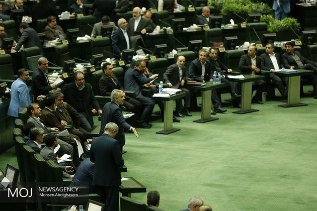 دومین جلسه رسیدگی به کلیات لایحه بودجه ۹۷ آغاز شد