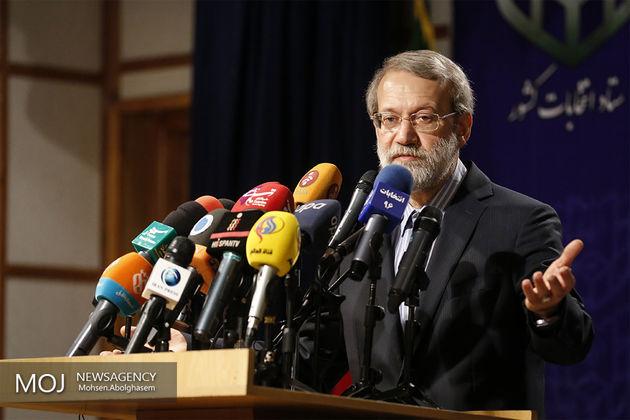 فردا؛ سخنرانی لاریجانی در همایش قوه قضائیه