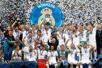 نتیجه بازی رئال مادرید لیورپول/سیزدهمین قهرمانی رئال مادرید در شب درخشش گرت بیل