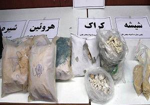 کشف مواد مخدر و شناسایی یکی از قاچاقچیان در گلستان