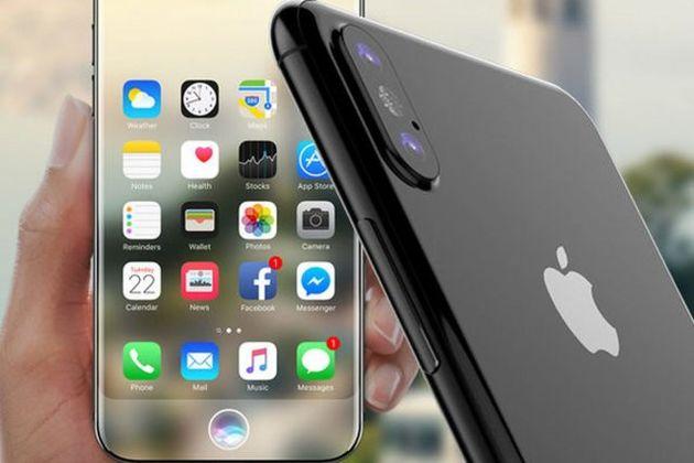 کارخانه تراشه ساز آیفون تعطیل شد/ احتمال سقوط ارزش اپل وجود دارد
