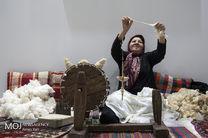 نمایشگاه فرش دستباف تهران