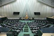 دستور کار این هفته مجلس اعلام شد/ استیضاح حجتی در دستور کار این هفته