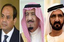 روزنامه کویتی از طرح جدیدی برای حل بحران قطر خبر داد