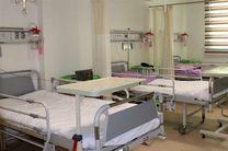هزینه 3 میلیارد ریالی برای تجهیز بیمارستان ارس پارس آباد