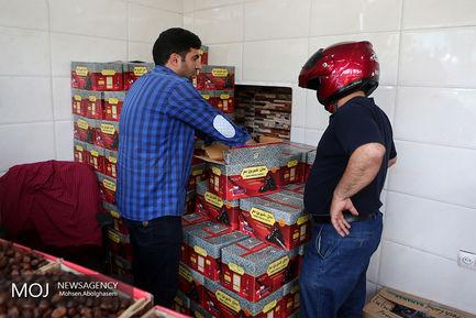 بازار+خرما+در+ماه+مبارک+رمضان