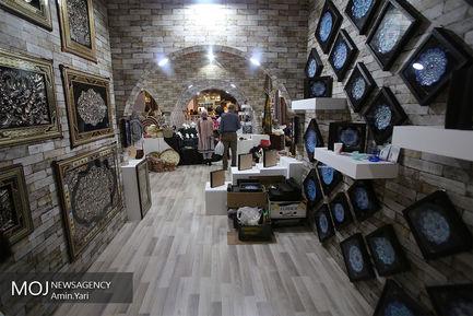 نمایشگاه صنایع دستی