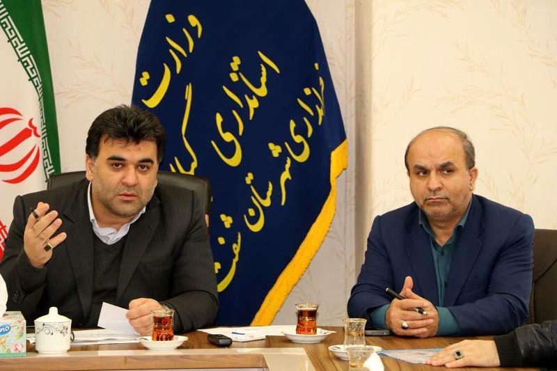 پرداخت تسهیلات به 184 طرح اشتغال روستایی و عشایری در شهرستان شفت