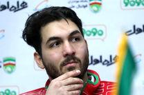 دو پیشنهاد از لالیگا برای دروازهبان تیم ملی