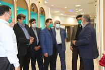 بازدید مسئولان اتاق اصناف یزد از نمایشگاه دائمی توانمندیهای صنعت استان