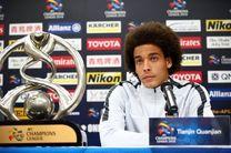 کنفدراسیون فوتبال آسیا جام قهرمانی را به نشست خبری آورد