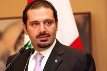 سعد حریری از نخست وزیری لبنان استعفا کرد
