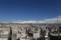 کیفیت هوای تهران در 23 فروردین 98 پاک است