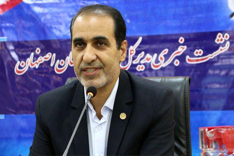 ورود روزانه ۲۶ هزار مرسوله پستی در استان اصفهان