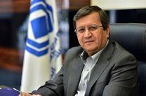 رئیس کل بانک مرکزی شرط اساسی فائق آمدن بر مشکلات اقتصادی را تشریح کرد