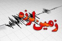 زلزله 4/8 ریشتری ، بلایی که از سر پل ذهاب گذشت