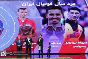 برترین های فوتبال ایران انتخاب شدند