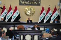 پارلمان عراق با برگزاری همهپرسی اقلیم کردستان مخالفت کرد