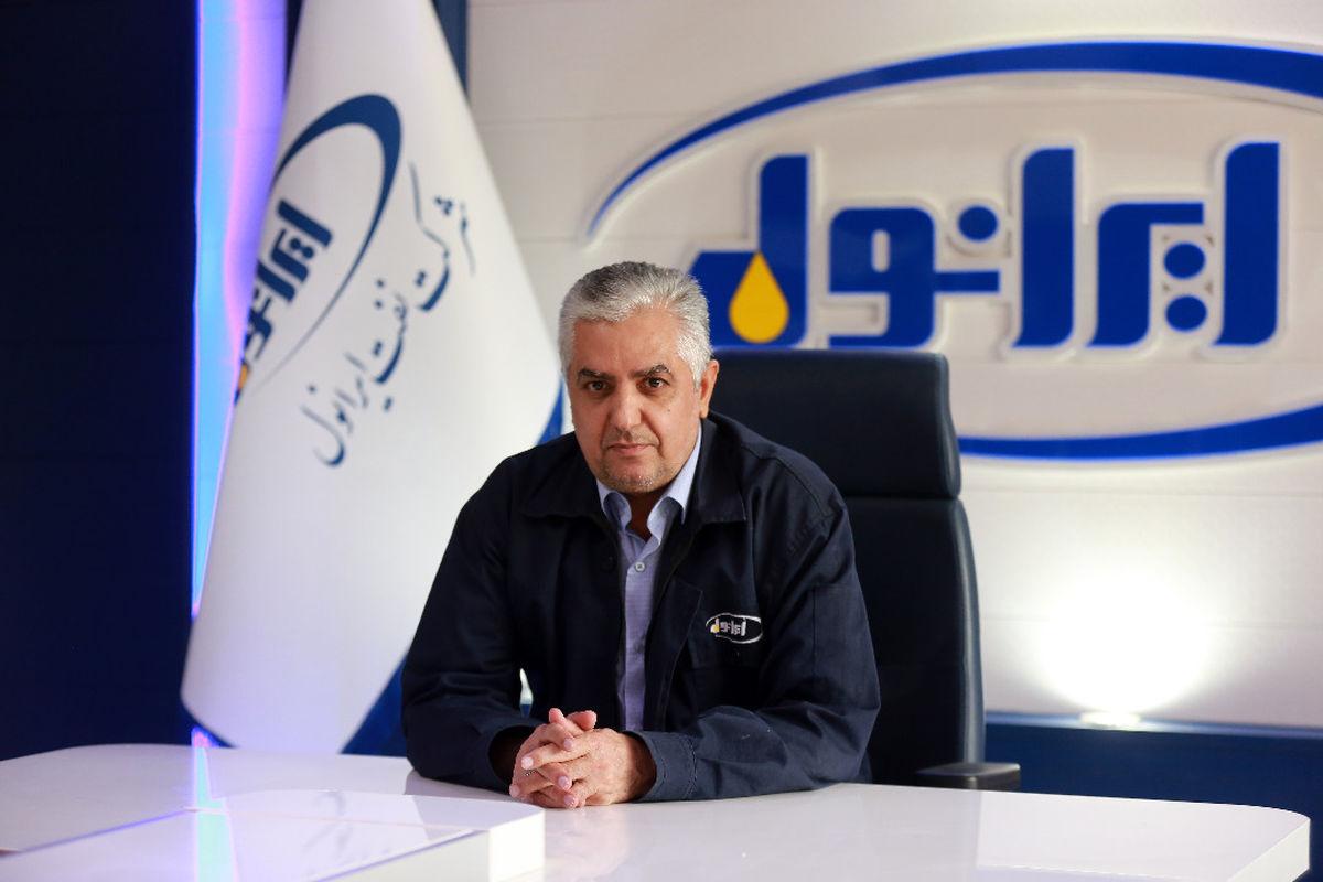 پیام تبریک روز خبرنگار توسط مدیرعامل ایرانول