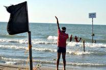 نجات جان 60 نفر مسافر در ساحل محمودآباد