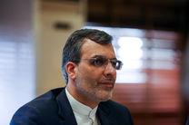 جابریانصاری: عربستان بازی خطرناکی را آغاز کرد که در آن غرق خواهد شد